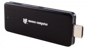 m-Stickシリーズ MS-NH1